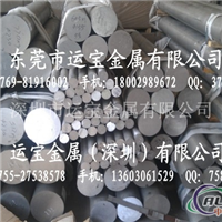 6082无缝铝管价格