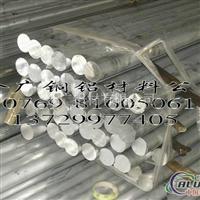 高硬度铝棒 供应6082铝棒价格