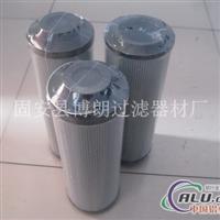 SFX500×5黎明液压油滤芯价格