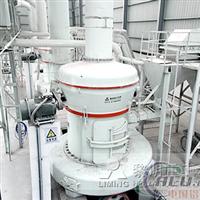 石灰石制粉系统脱硫石灰石标准