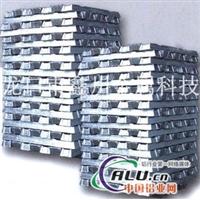 ZLD102鋁合金錠