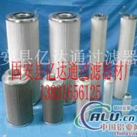 V2051B5C20威格士液压滤芯