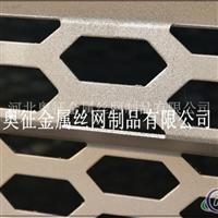 长城4S店外墙铝板―奥征专业生产