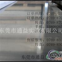 al3003铝板