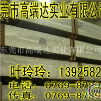 1100氧化铝板 1100铝板厂家价格