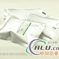 蔗糖咪唑溶液(2.25molLpH7.0)
