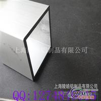 铝方管、铝方通,工业铝新材