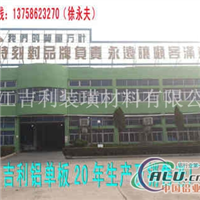上海氟碳喷涂铝单板较新资讯