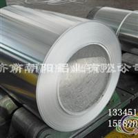 百度济南1060防腐保温铝皮、铝卷