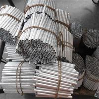 直销空心铝管,1060纯铝管