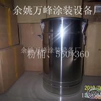 供应静电喷涂配件,粉桶