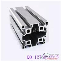 工业铝型材8080、工业铝型材配件