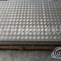 3.0mm花纹铝板 五条筋铝板
