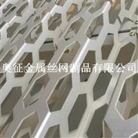 奥迪4S店幕墙铝单板―河北奥征