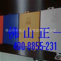 铝单板厂家供应佛山铝单板_铝单板价格