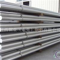 6060进口铝棒 环保6061进口铝棒