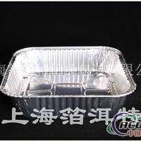 205正方鋁箔餐盒 燒烤用錫紙盒
