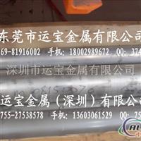 5052精抽铝管价格