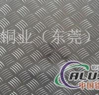 6060防滑铝板 国标6061防滑铝板