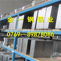 进口5754拉伸铝板