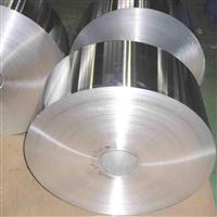 供应超薄铝带,0.08mm铝箔