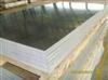 4个厚铝板多少钱一平米啊?