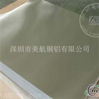 厂家专注高端高硬度铝板
