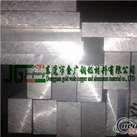 7050拉伸铝板 现货高防锈铝板