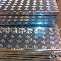 6063花纹铝板 耐腐6082花纹铝板
