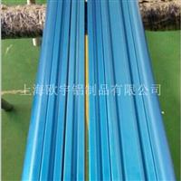 铝型材表面特殊处理