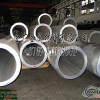 7050耐高温铝管