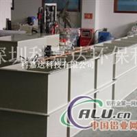 氧化生产线、阳极氧化设备