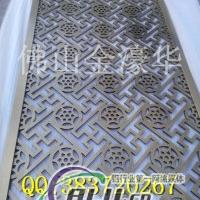 專業加工黃古銅鋁板雕刻鏤空屏風