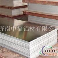 各种铝板现货   中福铝材供应商