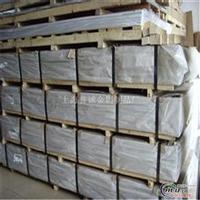 标准版7050T6铝板价格查询7075T651铝棒