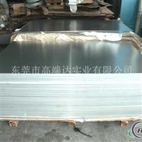 6063t4光亮铝板 6063铝板促销