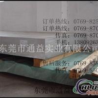 6061航空铝板价格