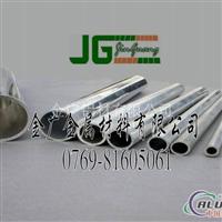 批發大小口徑鋁管 7050鋁管牌號