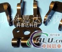铝合金硬质氧化生产线