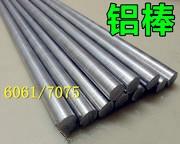 硅鎂5083合金加工硬質鋁棒