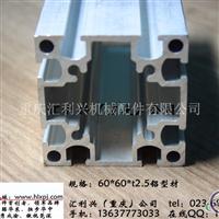支架铝型材型号 6060工业铝型材牌号
