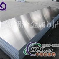 1035铝合金价格 1035铝板价格