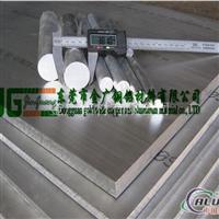 aa7050超硬铝板 aa7050冲压铝板
