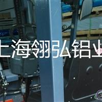 7A04厚铝板厂家