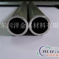 2024合金铝管 7075合金铝管 精密无缝铝管