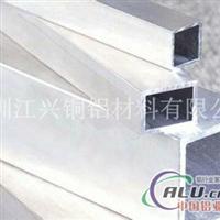 2024铝方管,2A16铝方管