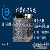 焊接式铝阳极阴极保护工程厂家