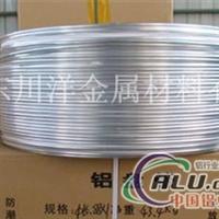 合金铝盘管厂家 河南、重庆铝型材