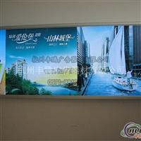 杭州超薄灯箱价格超薄灯箱