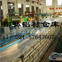美国进口5005铝合金带